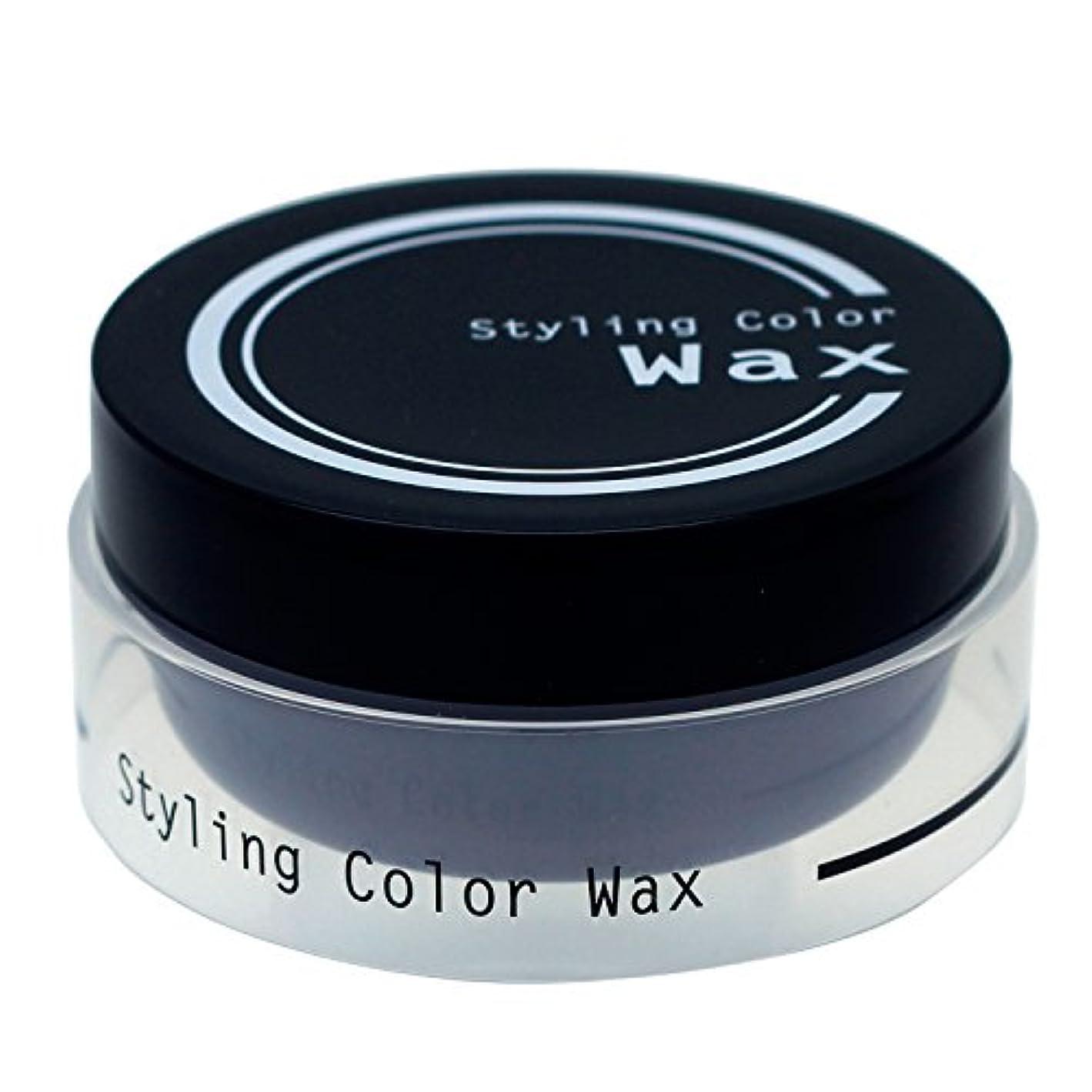 パンチ電気の円形ビナ薬粧 スタイリングカラーワックス モカブラウン 80g