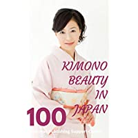 Kimono Beauty in Japan. (English Edition)