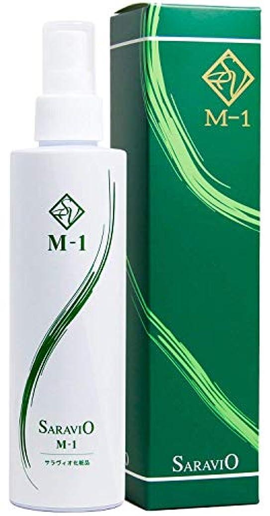 木材洗うメタルラインサラヴィオ化粧品 M-1 育毛ローション 200ml
