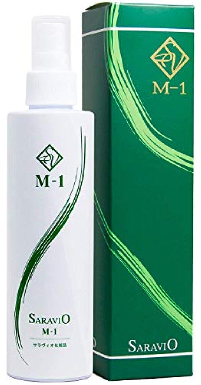 カップル装備する同級生サラヴィオ化粧品 M-1 育毛ローション 200ml