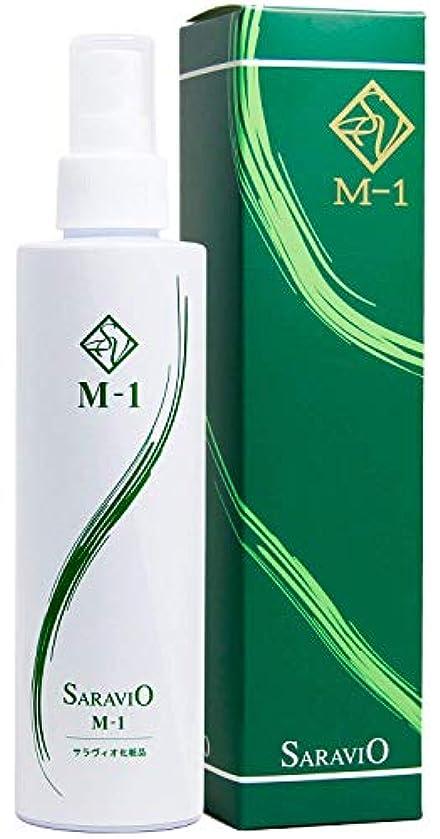 常習者唯一シートサラヴィオ化粧品 M-1 育毛ローション 200ml