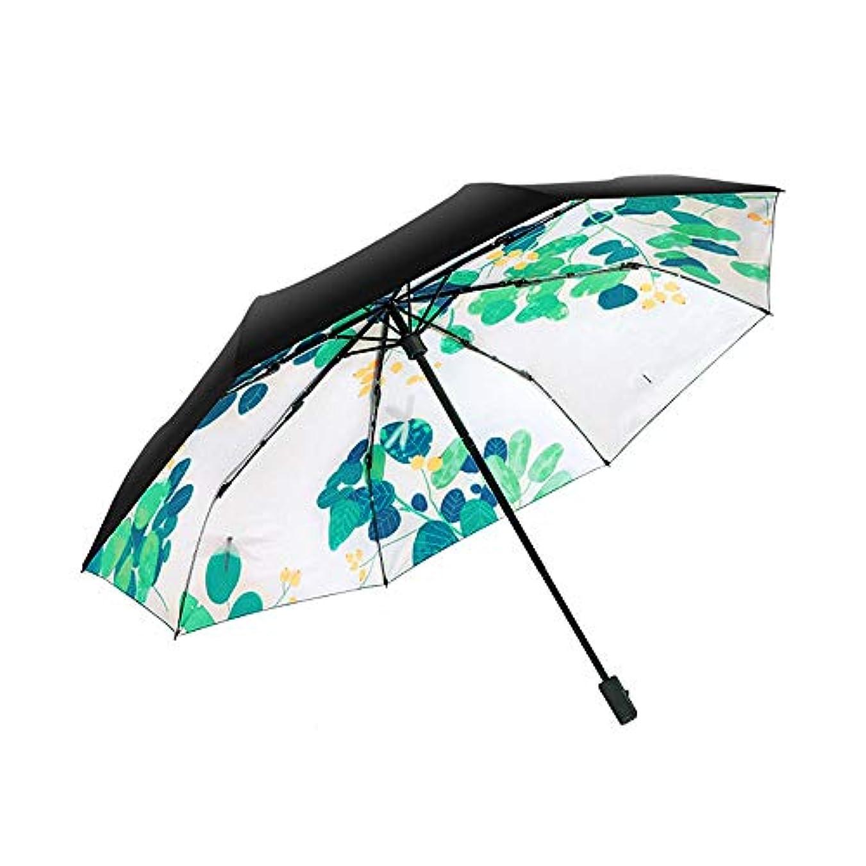 操るスペース服を洗うOpliy 新パラソルパラソルパラソル雨と雨日焼け防止UVカット折りたたみ傘三つ折り小さな黒い傘雨の後の森 品質保証