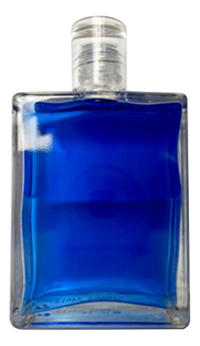 意志に反する店員三番B2ピース(平和) オーラーソーマ イクイリブリアムボトル
