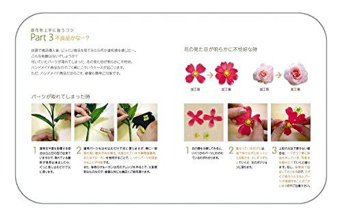 ポピー 造花 ガーベラミックスブッシュ ビューティー FB-2327