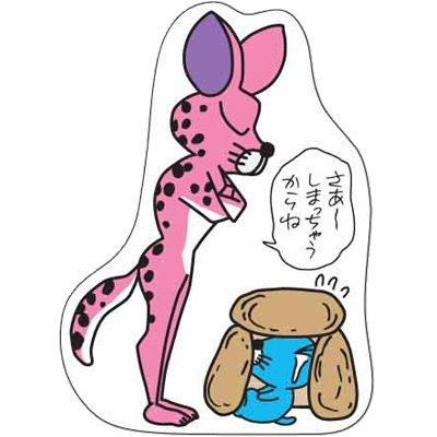 ぼのぼの ダイカットポストカード(しまっちゃうおじさん) BO-PT013