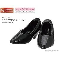 ピコニーモ用ウェア 1/12 ソフビハイヒール ブラック (ドール用)