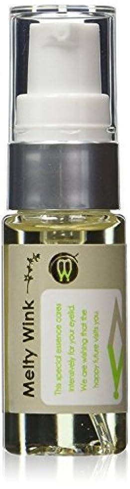 つらい火山学インシュレータメルティウィンク(Melty Wink) 目元専用美容液