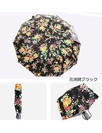 自動開閉 晴雨兼用 花満開、塔と時計模様 ジャンプ傘 折りたたみ傘 4934464-WH (花満開ブラック)