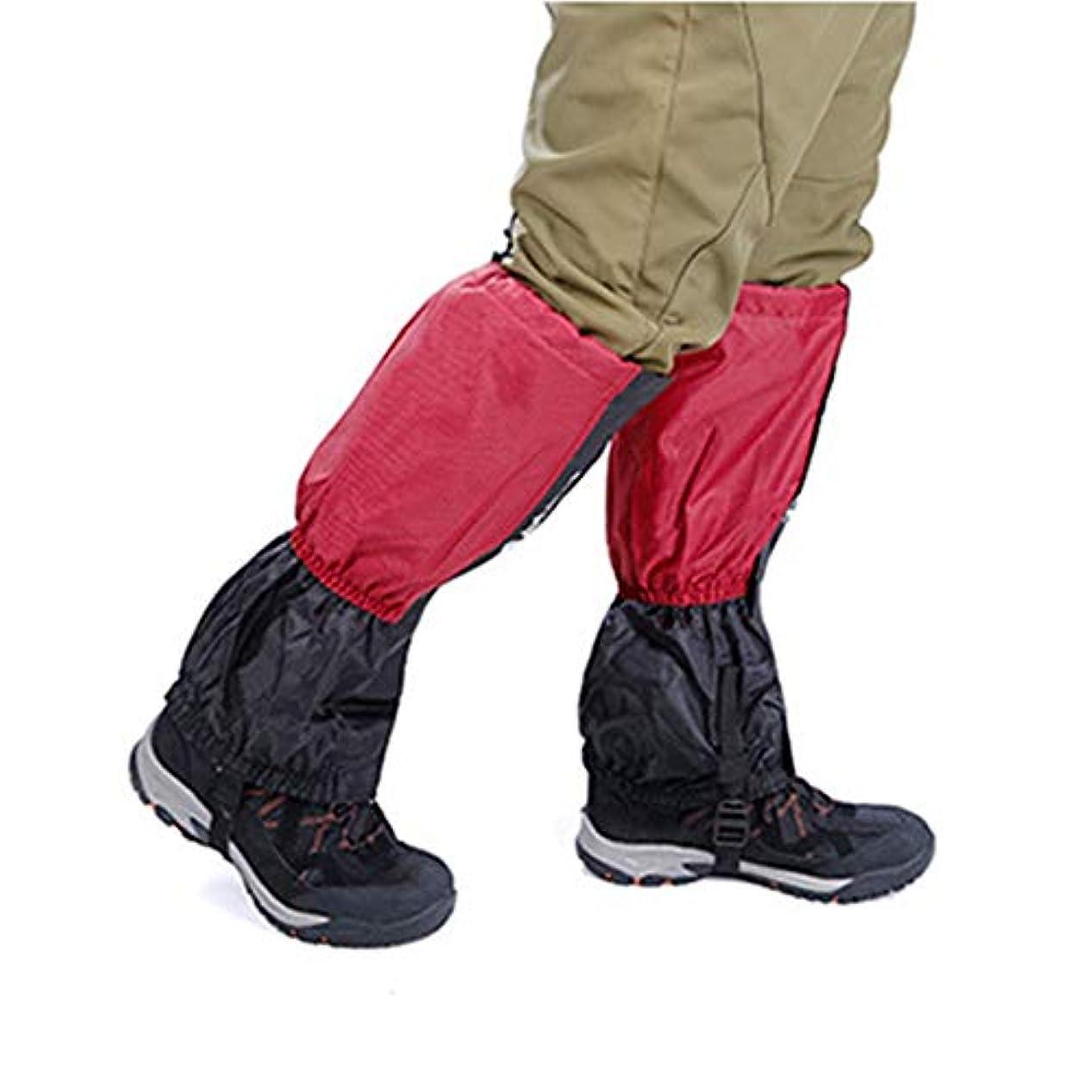 繕うベーシックカリキュラム防水オーバーシューズ 防水ハイキングゲイター耐久性のあるレギンスゲイター通気性の高いレッグカバーラップ用男性女性子供用マウンテントレッキングスキーウォーキング登山狩猟 - 1ペア防水靴カバー (色 : 赤, サイズ : Thick)