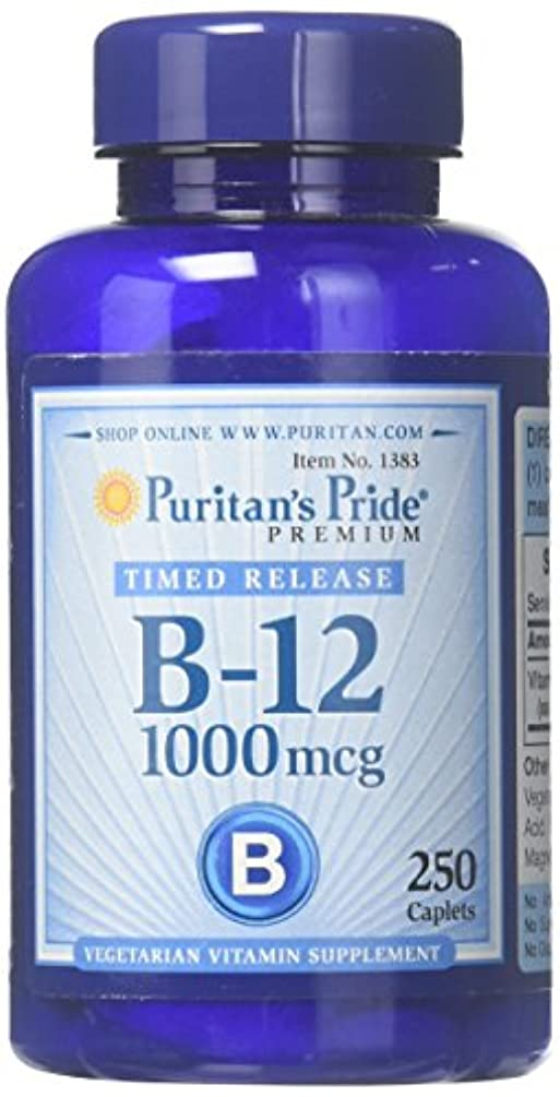 ハードウェア宗教的なむしゃむしゃピューリタンズプライド(Puritan's Pride) ビタミンB-12 ENER-B R 1000 mcg.タブレット