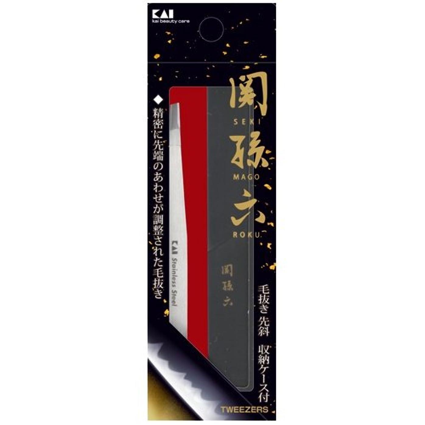 老人縫う学者関孫六 毛抜き(先斜) HC3506