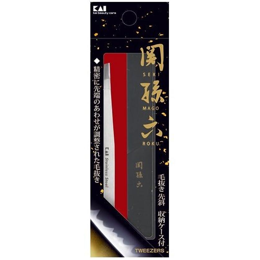 副産物故国一掃する関孫六 毛抜き(先斜) HC3506