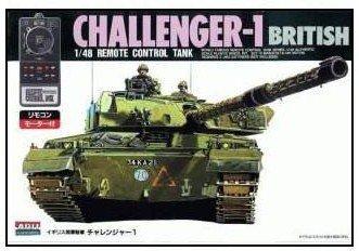1/48 リモコンタンク No.7 チャレンジャー