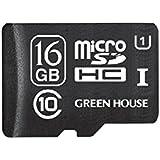 グリーンハウス microSDHCカード 16GB Class10 UHS-I対応 GH-SDMRHCUB16G