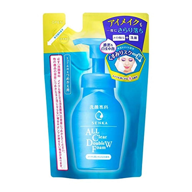 温度バンドル努力する洗顔専科 メイクも落とせる泡洗顔料 つめかえ用 130ml