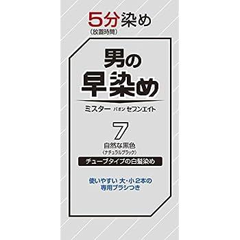 ミスターパオン セブンエイト 7 自然な黒色 80g