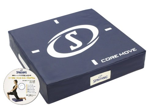 SPALDING(スポルディング) CORE MOVE (コアムーブ) ♯SP-CM01 SP-CM01