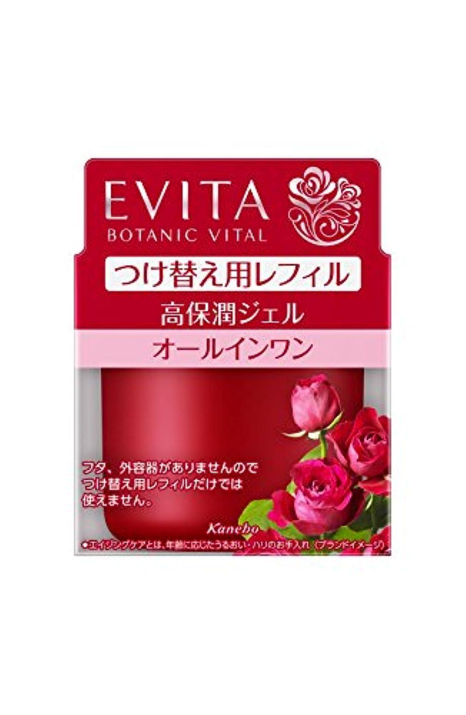 標準ために委託エビータ ボタニバイタル ディープモイスチャー ジェル〈つけ替え用レフィル〉 ナチュラルローズの香り オールインワンジェル