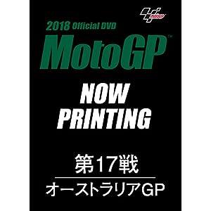 2018MotoGP公式DVD Round 17 オーストラリアGP
