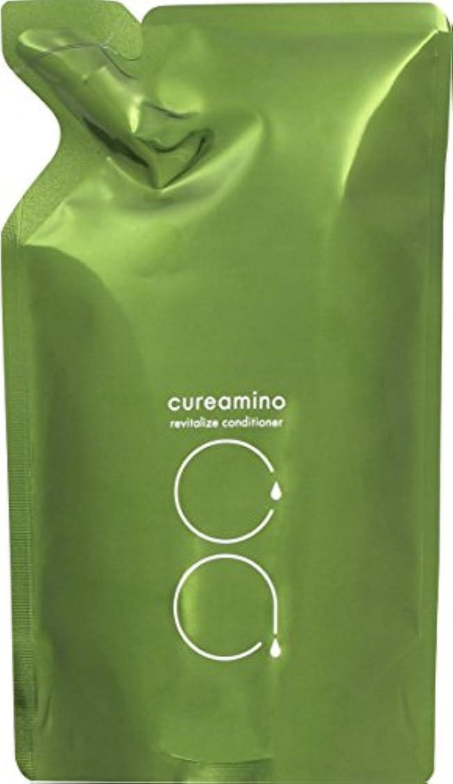 甘やかす評価する塊cureamino(キュアミノ) リバイタライズコンディショナー 詰替 400G