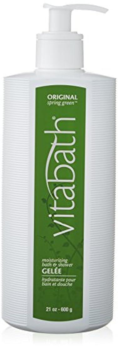 悪用設計取得するVitabath Moisturizing Bath Gelee, Original Spring Green - 21 oz by Vitabath