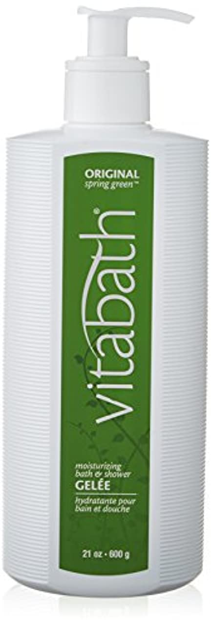 テレマコスずっとそれるVitabath Moisturizing Bath Gelee, Original Spring Green - 21 oz by Vitabath