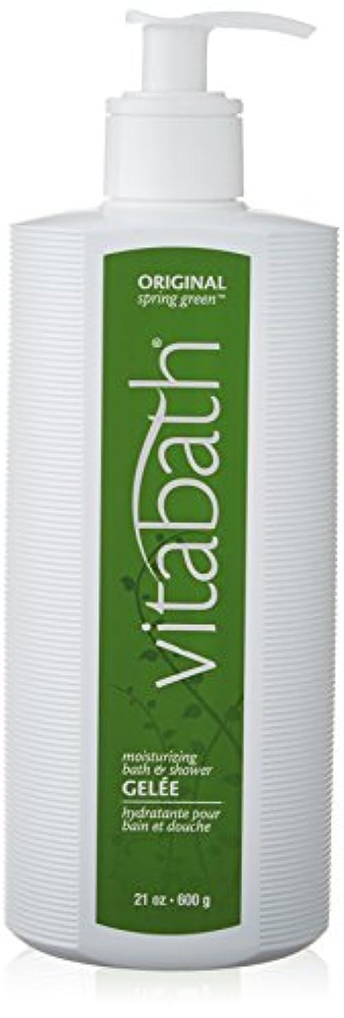地下室おびえた微妙Vitabath Moisturizing Bath Gelee, Original Spring Green - 21 oz by Vitabath
