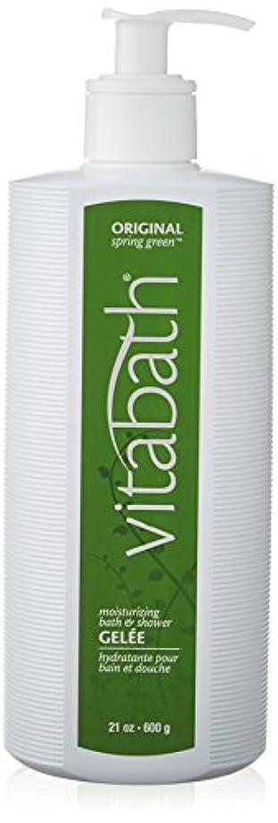 アーサーコナンドイル火薬自発Vitabath Moisturizing Bath Gelee, Original Spring Green - 21 oz by Vitabath