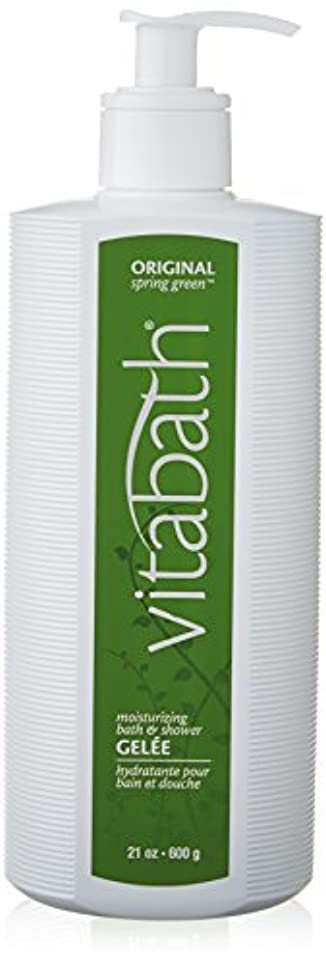 恐ろしいです受付アイスクリームVitabath Moisturizing Bath Gelee, Original Spring Green - 21 oz by Vitabath