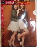 AKB48 クリアファイル セブンイレブン限定 渡辺麻友 柏木由紀