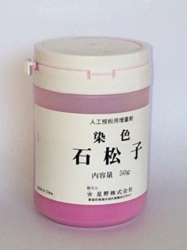 石松子 (ボトル) 50g ピンク