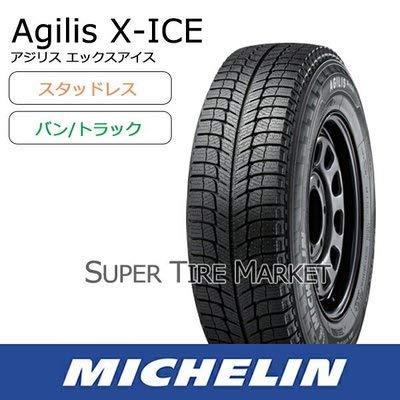 ミシュラン スタッドレスタイヤ4本セット 195/80R15LT107/105R アジリス エックスアイス MICHELIN AGILIS X...