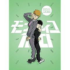 モブサイコ100 vol.001<初回仕様版>【Blu-ray】