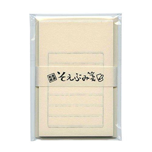そえぶみ箋【無地】 LH244
