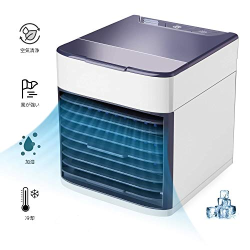 winhi 卓上扇風機 冷風扇風機 卓上冷風扇 最新バージョン B07TP83BLR 1枚目