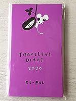 188BE-PAL2019年12月号付録トラベラーズダイアリー2020TRAVELER'S DIARY スケジュール帳 ビーパル