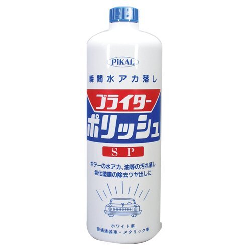 PiKAL [ 日本磨料工業 ] ボディークリーナー ブライターポリッシュSP No,16 1000ml