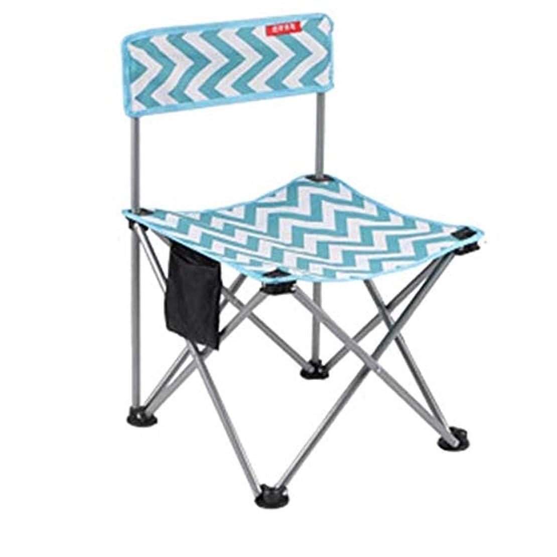 ディプロマ必要としているカスケード屋外折りたたみ椅子列車シートレス釣りスツール学生スケッチチェアアートポータブル特別背もたれ小さな椅子 (色 : 青)