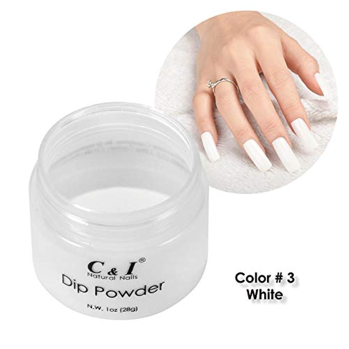添加剤スリルインゲンC & I Dip Powder ネイルディップパウダー、ネイルカラーパウダー、カラーNo.3