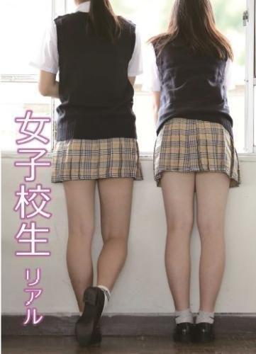 女子校生リアル 教室で見ていた女子のいる風景 -