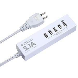 PLANEX テーブルタップ型USB充電器 充電大王 高出力5.1A ホワイト PL-TAPCHG05-W