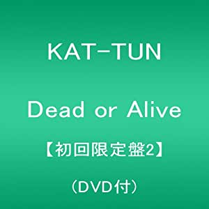 Dead or Alive 【初回限定盤2】(DVD付)