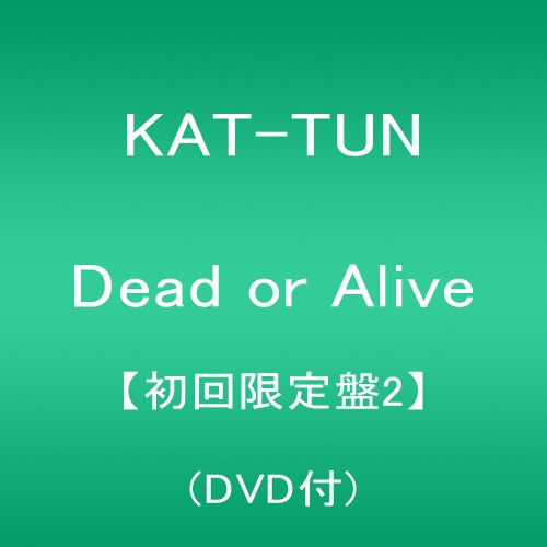 Dead or Alive 【初回限定盤2】(DVD付)
