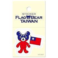 ムーングラフィックス ステッカー 国旗 クマ 台湾 S FBS08