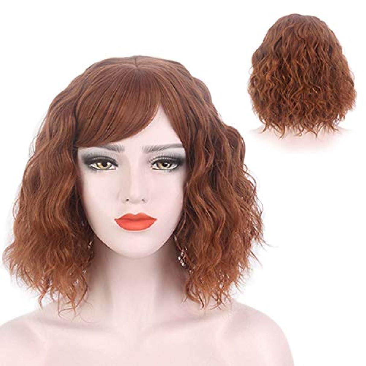 草摂動ピジンYOUQIU 女性のブラウンボブウィッグ自然な耐熱合成ファッションかつらウィッグ用ショートカーリーウィッグ (色 : ブラウン)