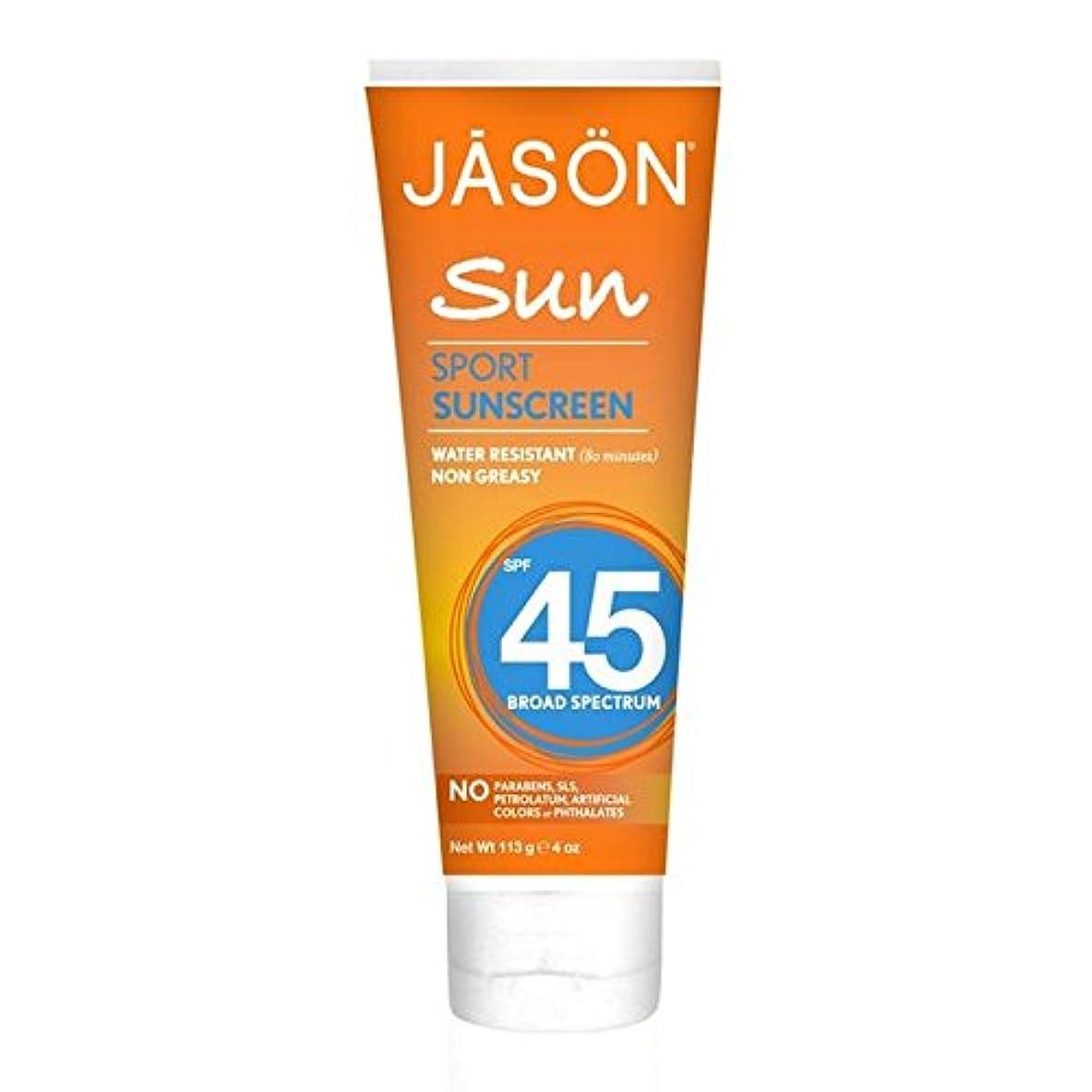 植物学者賞賛する統計的Jason Sport Sunblock SPF45 113g - ジェイソン?スポーツ日焼け止め45の113グラム [並行輸入品]