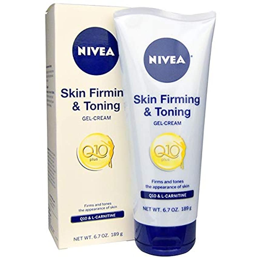 ニベア  ファーミング セルライトジェルクリーム Q10プラス FIRMING Cellulite Gel Cream Q10 Plus【海外直送品】