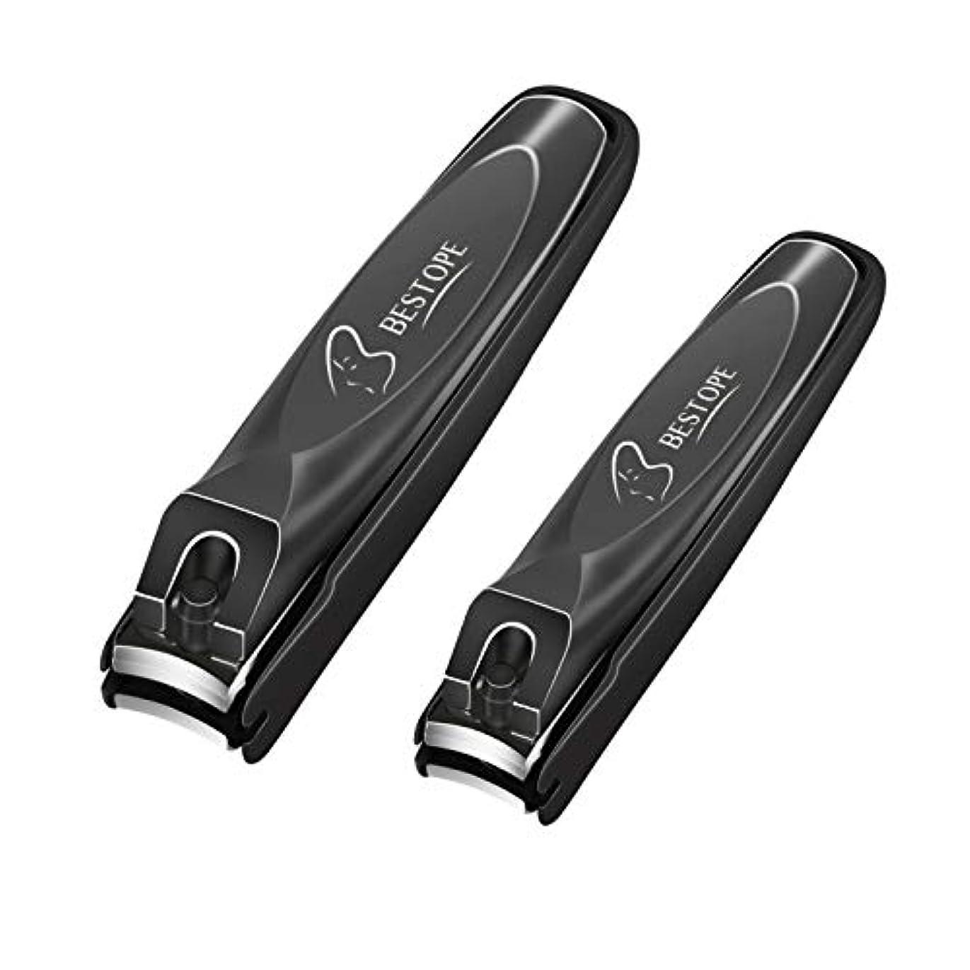 ランドマーク渇きるBESTOPE 爪切り カバー付き ステンレス鋼製 爪やすり付き 飛び散り防止 手足用 2本セット