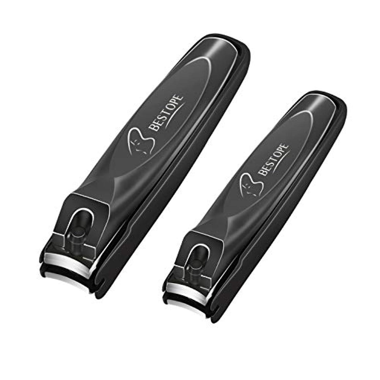 謎めいた同等の交響曲BESTOPE 爪切り カバー付き ステンレス鋼製 爪やすり付き 飛び散り防止 手足用 2本セット