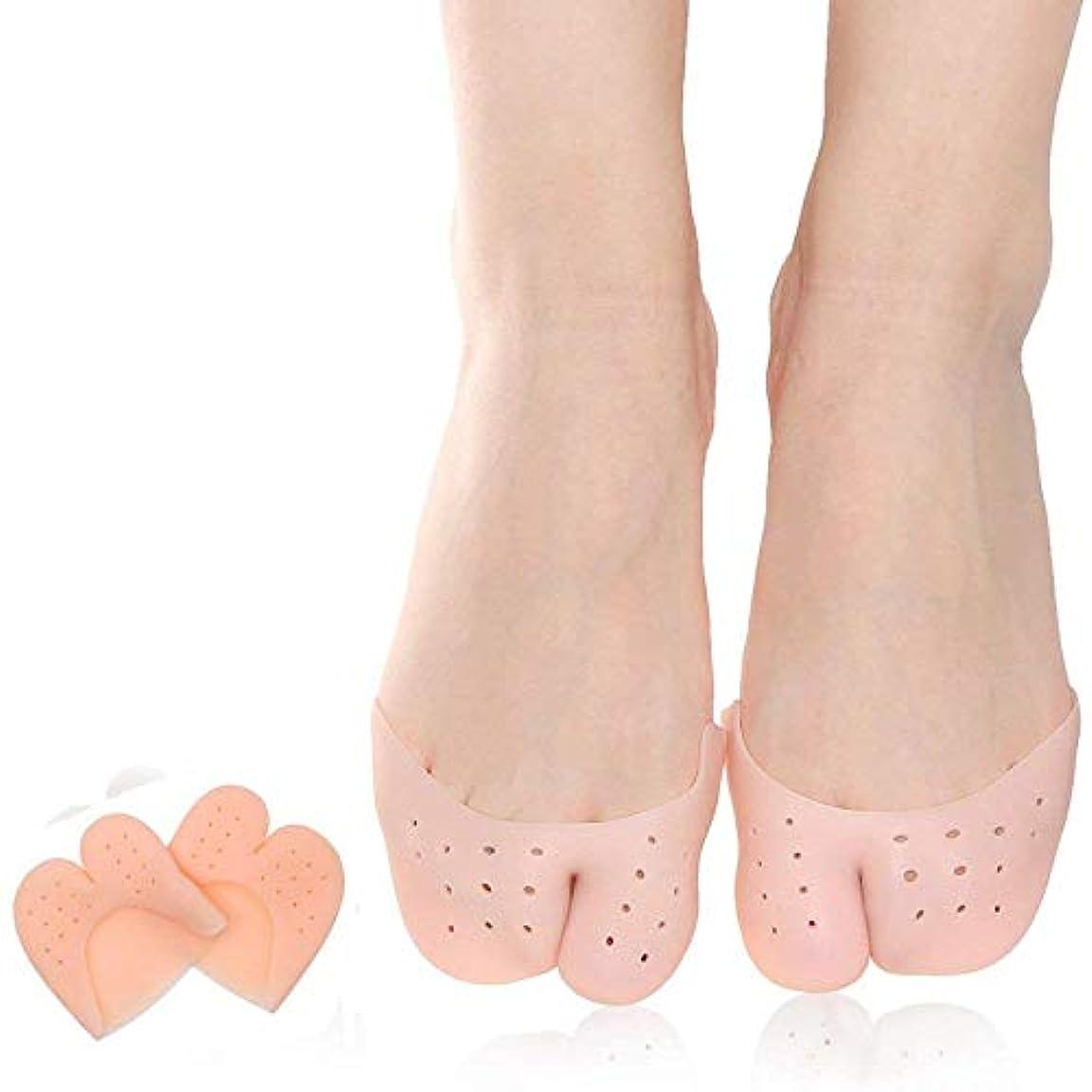 雪の抽出ささいな[Toe Glow] つま先保護カバー 足指 サポーター パッド 肌色